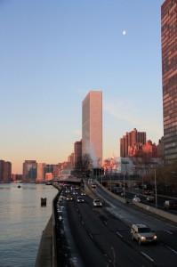 Förenta Nationernas byggnad från lite annan vinkel är den vanliga